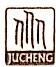 郑州聚成家具有限公司 最新采购和商业信息