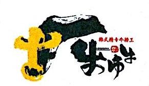 北京牛市牛餐饮有限公司