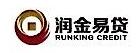重庆市两江新区润通小额贷款有限公司