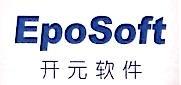 深圳市开元软件有限公司 最新采购和商业信息
