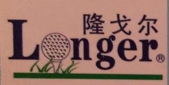 深圳市隆戈尔生态技术有限公司 最新采购和商业信息