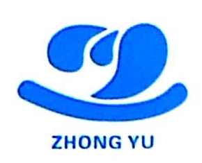温州中誉防水工程有限公司 最新采购和商业信息