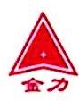 南昌市宏拓物资有限公司 最新采购和商业信息
