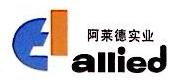 上海阿莱德实业有限公司 最新采购和商业信息