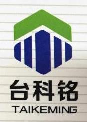 深圳市台科铭科技有限公司 最新采购和商业信息