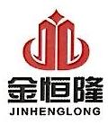 山东金恒隆建筑材料有限公司 最新采购和商业信息