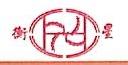 定兴县九丰农牧专业合作社 最新采购和商业信息