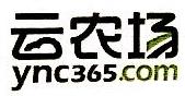 北京天辰云农场科技股份有限公司 最新采购和商业信息