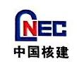 上海住工建设有限公司 最新采购和商业信息