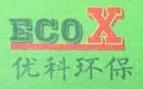广州优科表面处理技术有限公司 最新采购和商业信息