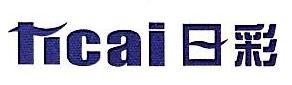 佛山市三水日彩电器有限公司 最新采购和商业信息