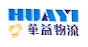 北京华益物流有限公司 最新采购和商业信息