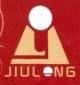 漯河市久隆橡胶有限公司 最新采购和商业信息