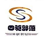 天津市九洲物流有限公司 最新采购和商业信息