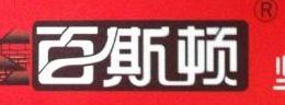 什邡市元禾食品有限公司 最新采购和商业信息