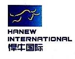 广西玉林悍牛工程机器有限公司 最新采购和商业信息