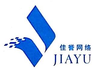 杭州佳誉网络科技有限公司 最新采购和商业信息