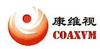北京创盈斯特科技有限公司 最新采购和商业信息