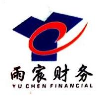 上海雨宸企业管理有限公司 最新采购和商业信息