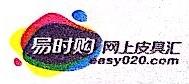 寿宁县绿生源农业综合开发有限公司