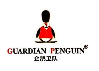 上海强瑞纺织品有限公司 最新采购和商业信息