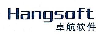 安徽卓航软件有限公司 最新采购和商业信息