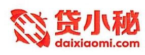北京智融时代信息技术有限公司 最新采购和商业信息