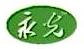 石家庄泰仓化工科技有限公司 最新采购和商业信息