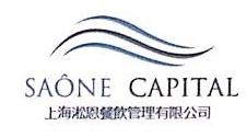 上海淞恩餐饮管理有限公司 最新采购和商业信息