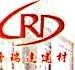 成都晋瑞达建材有限公司 最新采购和商业信息