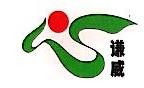 东莞市谦威塑胶电子有限公司 最新采购和商业信息