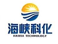福建省民用爆破器材有限公司 最新采购和商业信息