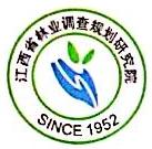 江西省林业调查规划研究院