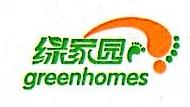 福州绿家园超市有限公司 最新采购和商业信息
