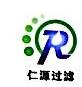 杭州仁源过滤机械有限公司 最新采购和商业信息