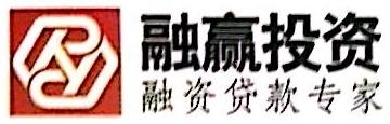 广州融赢投资管理有限公司 最新采购和商业信息