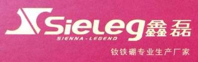 赣州鑫磊稀土新材料股份有限公司 最新采购和商业信息