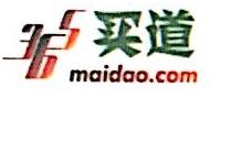 上海买道电子商务有限公司