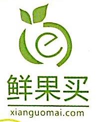 上海鼎铂国际贸易有限公司 最新采购和商业信息