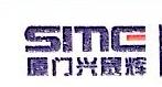 连云港建鑫矿产品有限公司 最新采购和商业信息