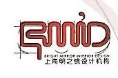 上海明之镜室内设计有限公司 最新采购和商业信息