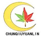 天津市春秋源林绿化工程有限公司 最新采购和商业信息