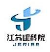江苏省苏科建设技术发展有限公司 最新采购和商业信息