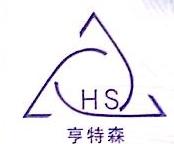 深圳市亨特森管理咨询有限公司 最新采购和商业信息