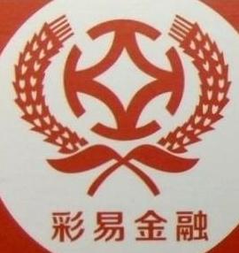东莞市彩易实业投资有限公司 最新采购和商业信息