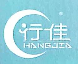 深圳市车屋良品电子有限公司 最新采购和商业信息