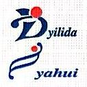 潍坊亚辉织业有限公司 最新采购和商业信息