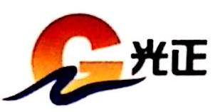 漳州市光正贸易有限公司 最新采购和商业信息