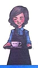 深圳市午后生活餐饮管理有限公司 最新采购和商业信息