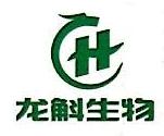 龙陵县龙斛生物科技有限公司 最新采购和商业信息